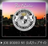 Joe Rodeo NY 公式ホームページはこちらから