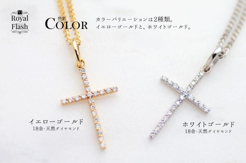 画像4: VJ【ブイジェイ】 K18 イエローゴールド メンズ ロイヤルフラッシュ ダイヤモンド クロス ペンダント