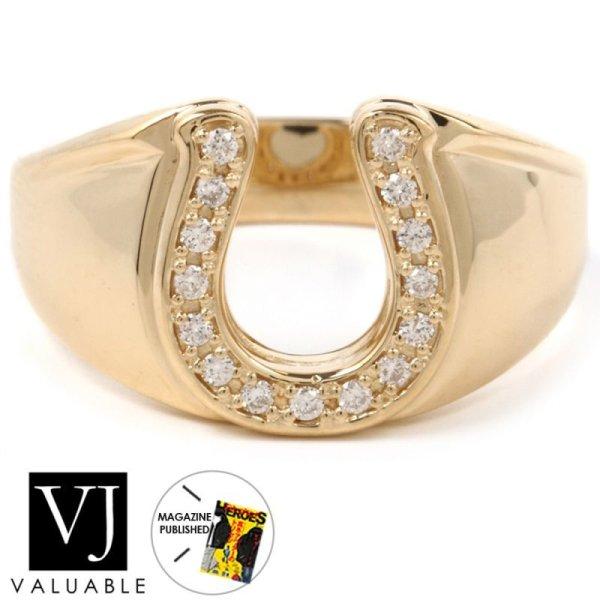 画像1: K18 イエローゴールド メンズ ダイヤモンド ホースシュー リング (1)