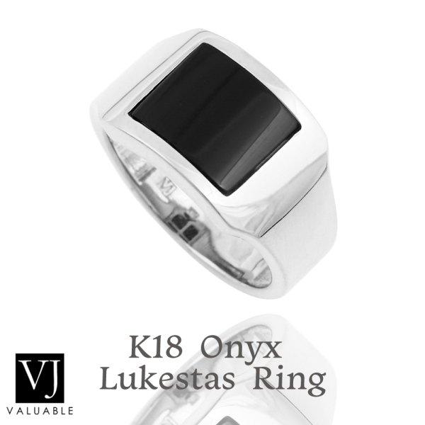 画像1: VJ【ブイジェイ】 K18 ホワイトゴールド オニキス メンズ ルークスタス リング (1)