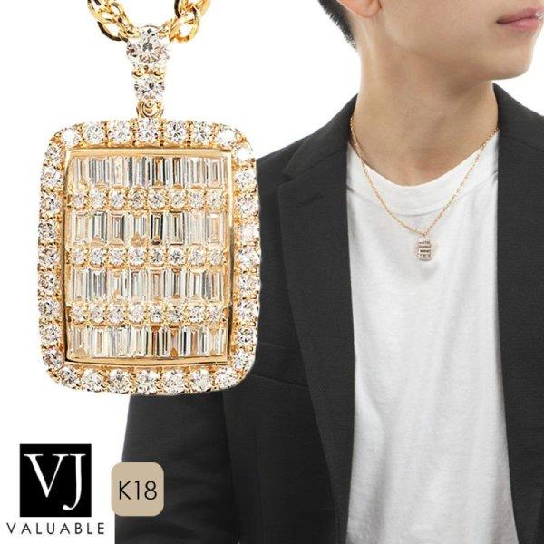 画像1: VJ【ブイジェイ】K18 イエローゴールド  ダブル クラッシュ ダイヤモンド アーリヤ ペンダント 2.1mm ダブル ロロ チェーンセット (1)