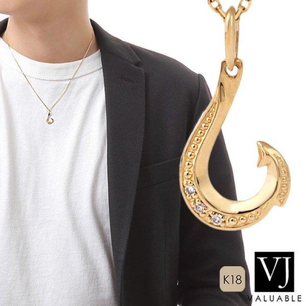 画像1: K18 イエローゴールド ダイヤモンド ベイビー ヘブン フック ペンダント チェーンセット 18金 ネックレス 18K (1)