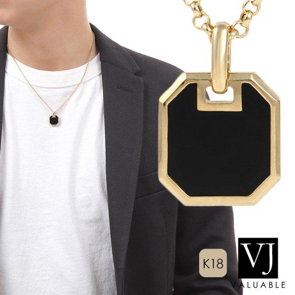画像1: VJ【ブイジェイ】K18 イエローゴールド オニキス ナンバー8 ペンダント チェーンセット 18金 18K ネックレス (1)