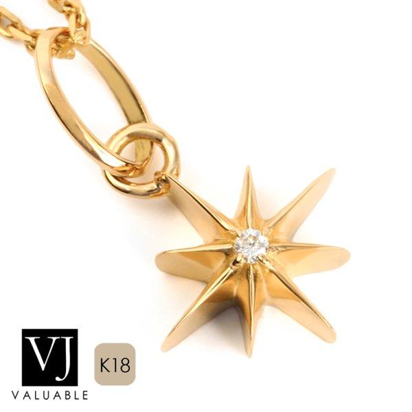 画像1: VJ【ブイジェイ】 K18 イエローゴールド ダイヤモンド ヘリオス ペンダント※ペンダントのみ  18金 18K ネックレス (1)