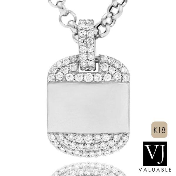画像1: VJ【ブイジェイ】K18 ホワイトゴールド クラッシュアイス ダイヤモンド ディップド ペンダント (1)