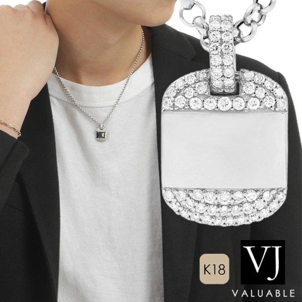 画像1: VJ【ブイジェイ】K18 ホワイトゴールド クラッシュアイス ダイヤモンド ディップド ペンダント チェーンセット 18金 18K ネックレス (1)