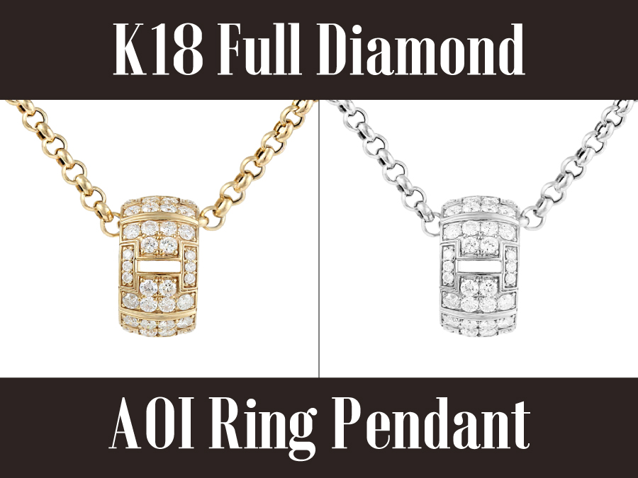 【VJ】K18 Full Diamond AOI Ring Pendant