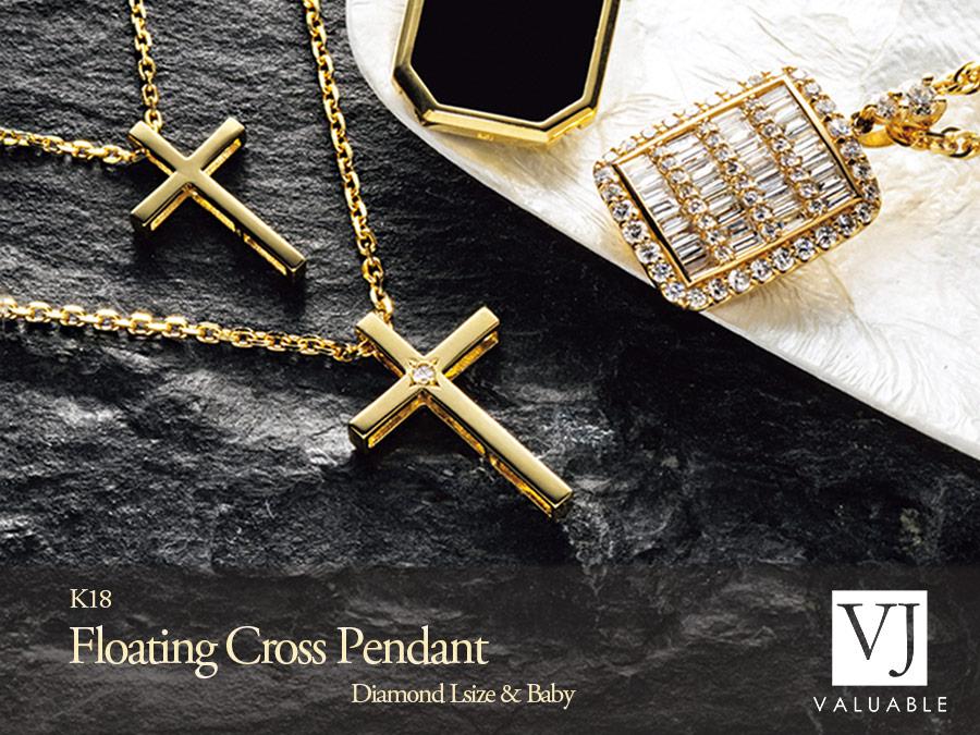 K18 Floating Cross Pendant 【Diamond Lsize & Baby】