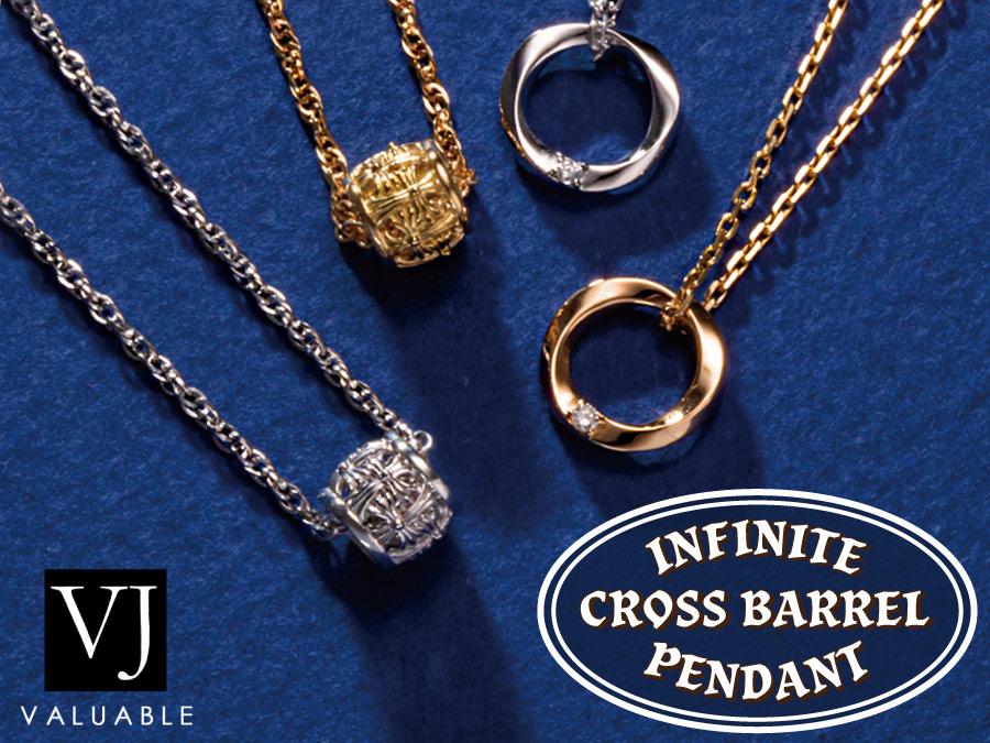K18 Infinite Cross Barrel Pendant