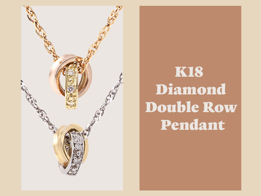 K18 Diamond Double Row Pendant