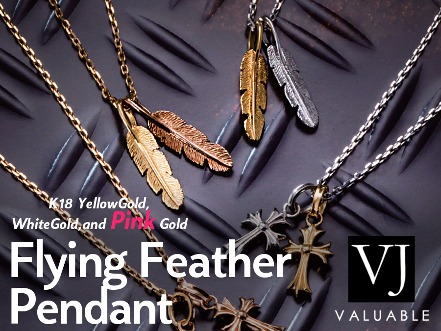 K18 Pink & Yellow & White Gold Flying Feather Pendant