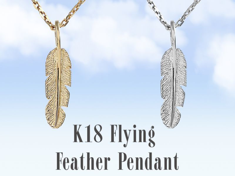 K18 Flying Feather Pendant