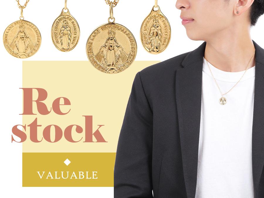 Restock】K18 Gold Maria Coin Pendant【再入荷】