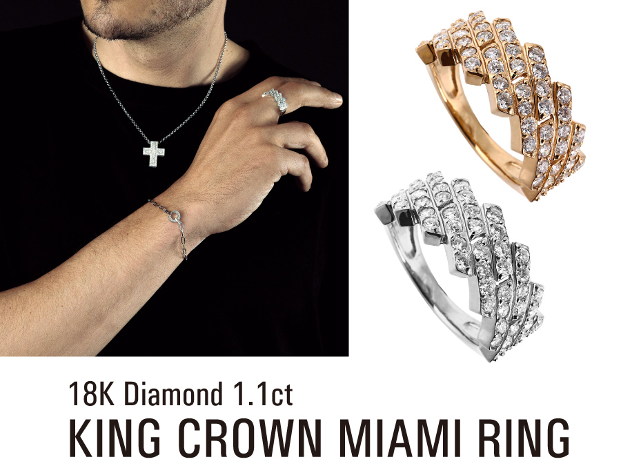 King Crown Miami Ring