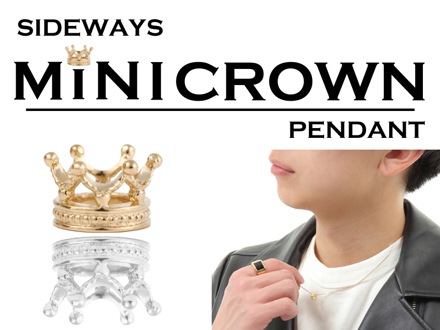 Sideways Mini Crown Pendant