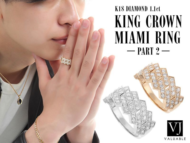 【VJ】K18 Diamond 1.10ct King Crown Miami Ring PART2