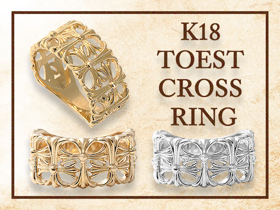 K18 TOEST CROSS RING