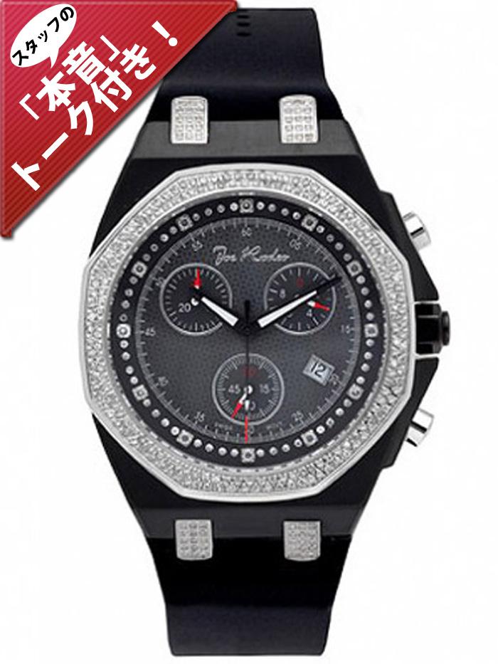 画像1: Joe Rodeo Panamaダイヤモンド2.15ct JPAM5※こちらの商品はお取り寄せになります。ご購入の際はお問い合わせ下さい。
