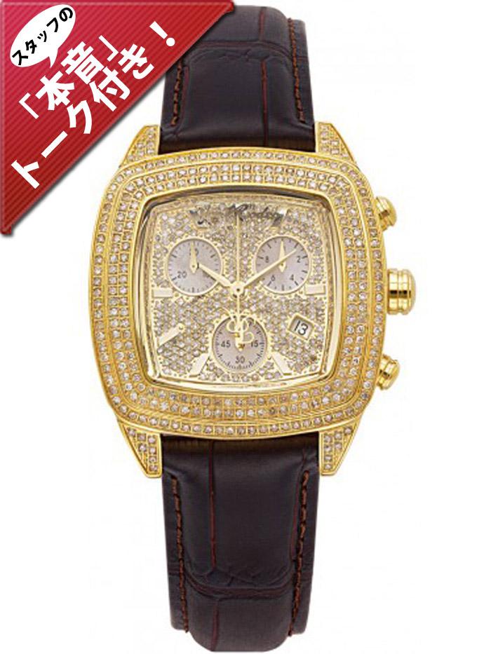画像1: Joe Rodeo Chelse ユニセックスモデル  ダイヤモンド5ct JCHE2※こちらの商品はお取り寄せになります。ご購入の際はお問い合わせ下さい。
