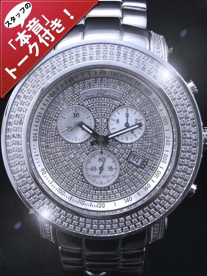 画像1: Joe Rodeo Junior VALUABLE別注スペシャルモデル  ダイヤモンド5.5ct オールフェイスダイヤモンド※こちらの商品はお取り寄せになります。ご購入の際はお問い合わせ下さい。
