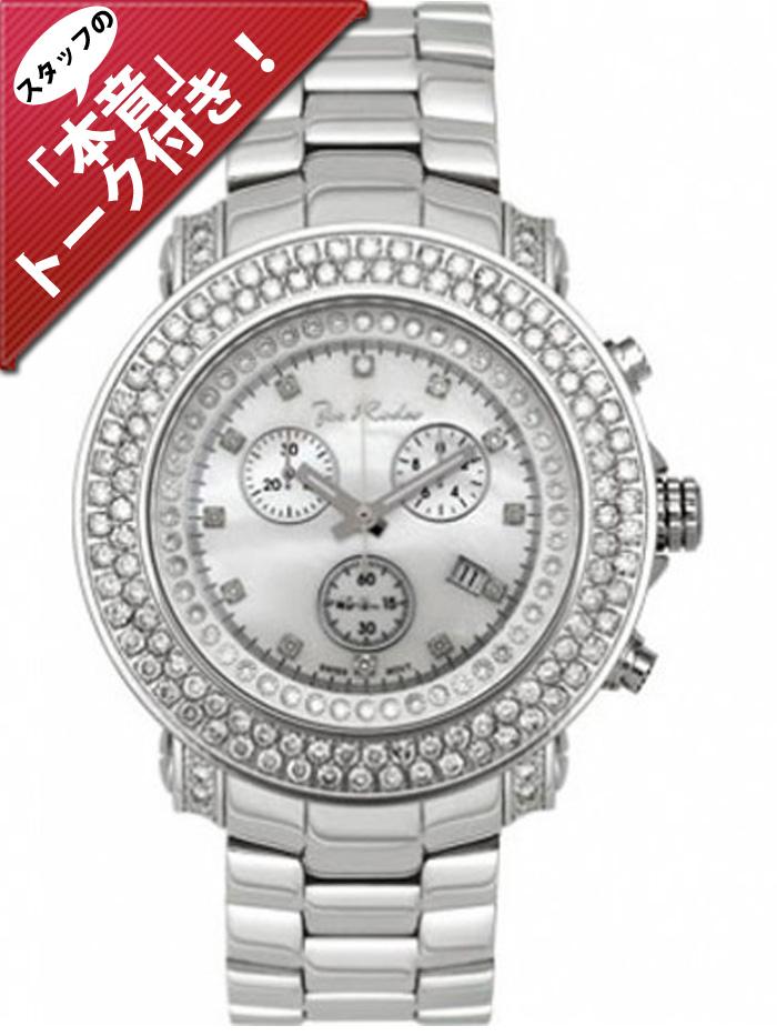 画像1: Joe Rodeo  Junior ダイヤモンド4.75ct JJU7※こちらの商品はお取り寄せになります。ご購入の際はお問い合わせ下さい。