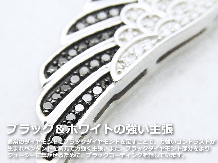 画像3: VJ 10Kホワイトゴールド ダイヤモンド&ブラックダイヤモンド エンジェルウィングペンダント18Kチェーンセット フェザー