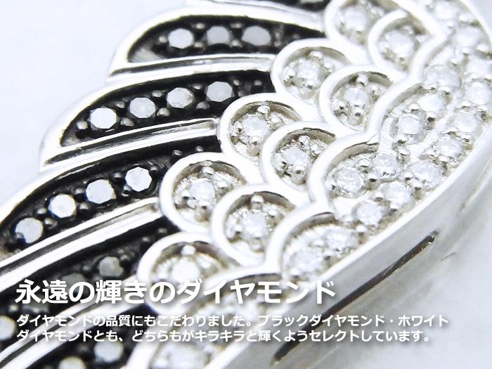 画像4: VJ 10Kホワイトゴールド ダイヤモンド&ブラックダイヤモンド エンジェルウィングペンダント18Kチェーンセット フェザー