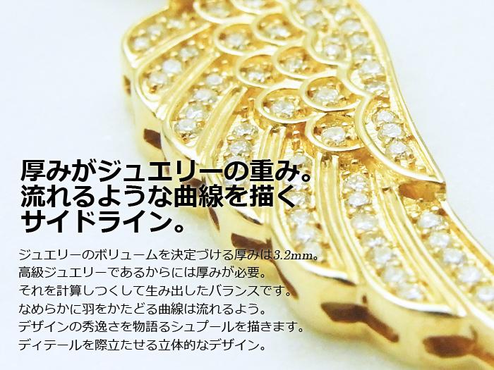 画像5: VJ 10Kイエローゴールド ダイヤモンド エンジェルウィング ペンダント 10金 フェザー
