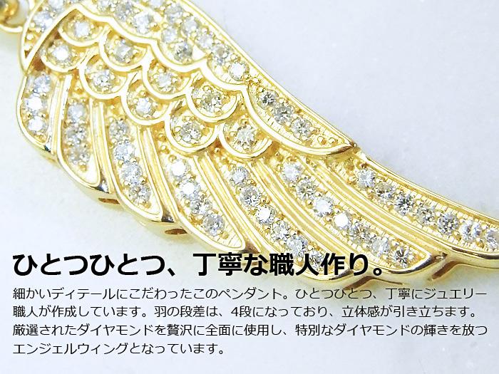 画像4: VJ 10Kイエローゴールド ダイヤモンド エンジェルウィング ペンダント 10金 フェザー