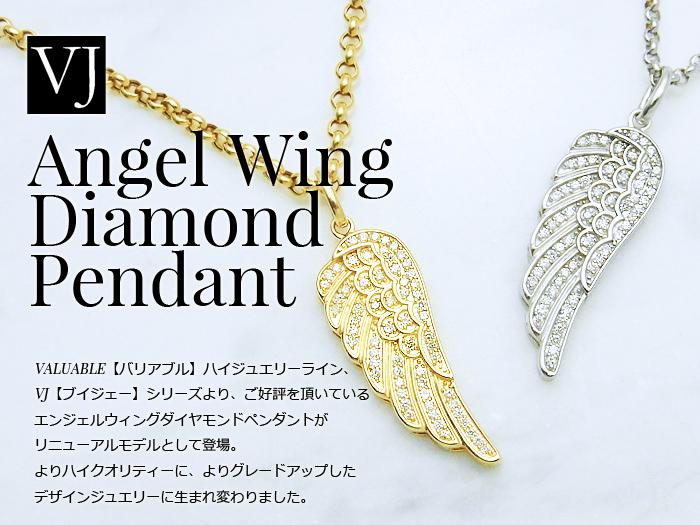 画像2: VJ 10Kイエローゴールド ダイヤモンド エンジェルウィング ペンダント 10金 フェザー