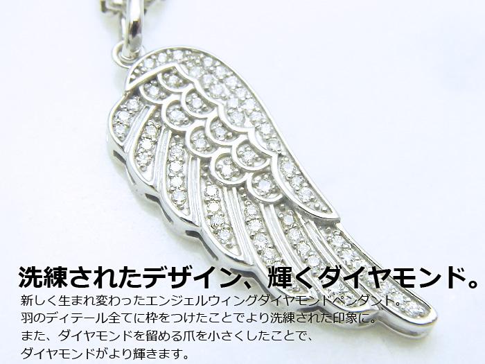 画像3: VJ 10Kイエローゴールド ダイヤモンド エンジェルウィング ペンダント 10金 フェザー