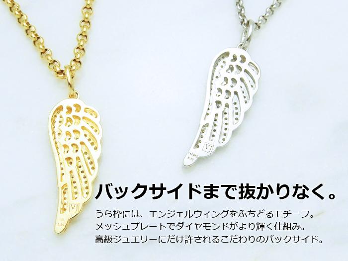 画像2: VJ 10Kイエローゴールド ダイヤモンド エンジェルウィング ペンダントフェザー18金チェーンセット 18k ネックレス