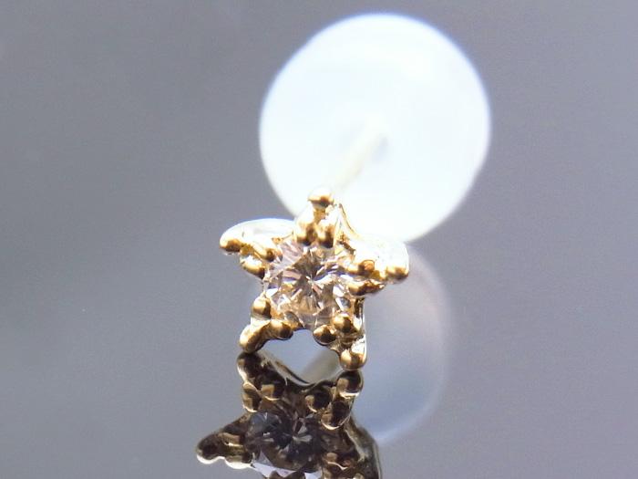 画像1: 18Kイエローゴールド ダイヤモンド0.04ct  スター スタッドピアス※1個販売となります