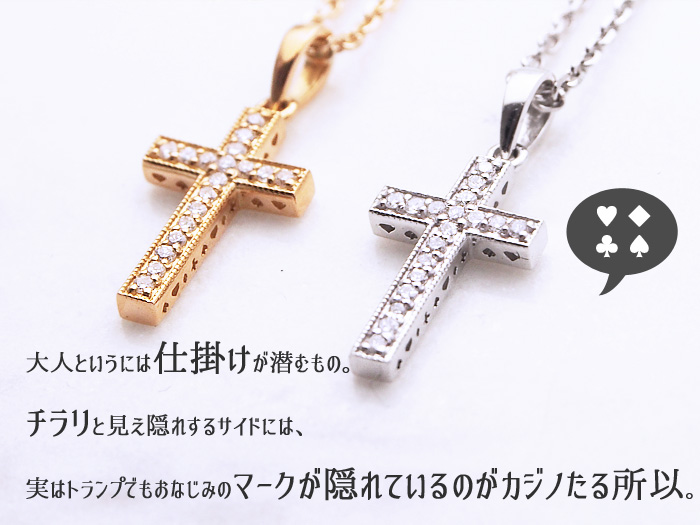 画像2: VJ  K18 イエローゴールド ダイヤモンド カジノロワイヤル クロス ペンダント ネックレス 18金