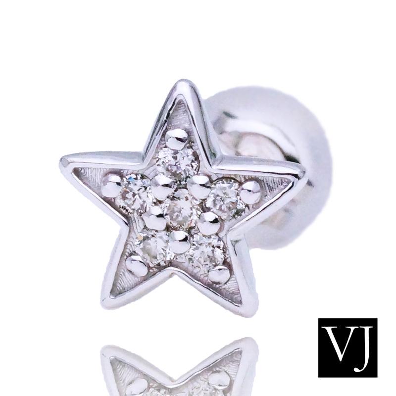 画像1: VJ 18K ホワイトゴールド メンズ ダイヤモンド スター フォーエバー ピアス 18金 スタッド デザイン ※1個販売(片耳)