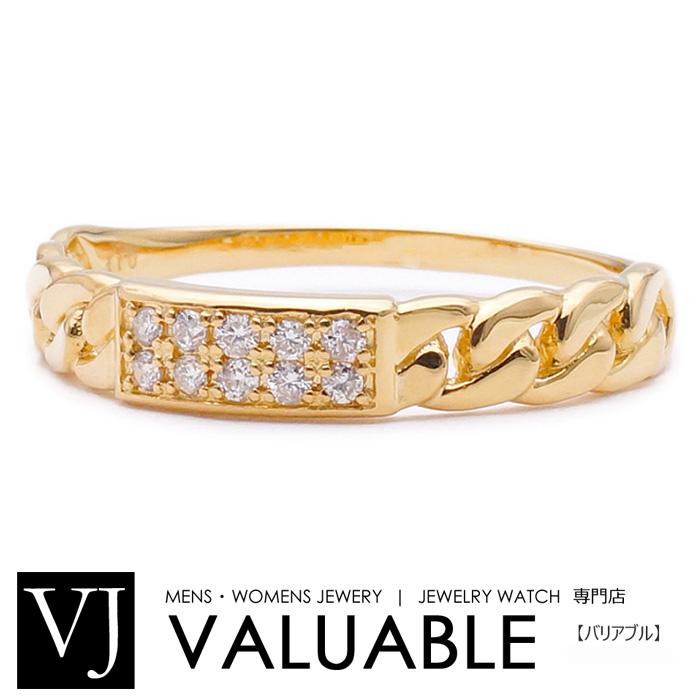 画像1: K18 イエローゴールド ダイヤモンド チェーン モチーフ キヘイ  リング