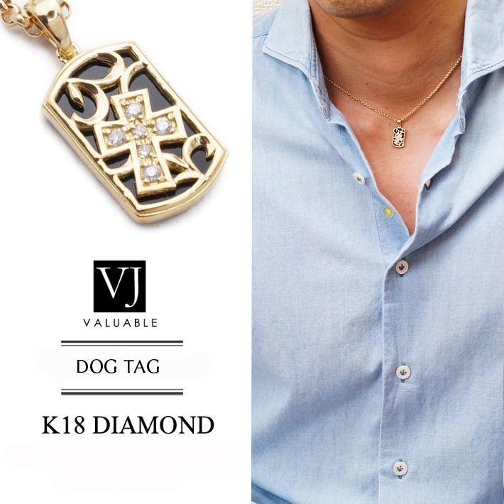 画像1: K18 ダイヤモンド イエローゴールド オニキス ドッグタグ クロス ペンダント