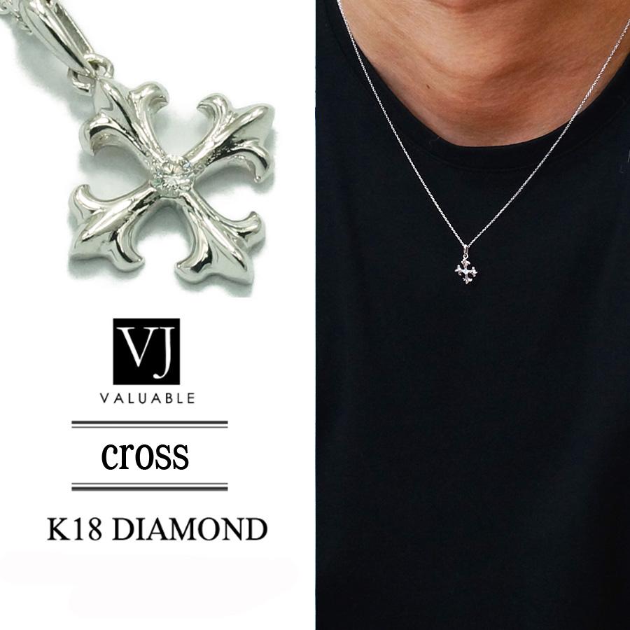 画像1: K18 ダイヤモンド ホワイトゴールド リリー クロス ペンダントチェーンセット