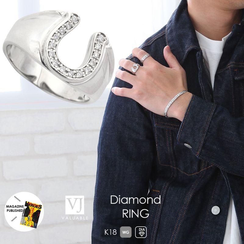 画像1: K18 ホワイトゴールド メンズ ダイヤモンド ホースシュー リング