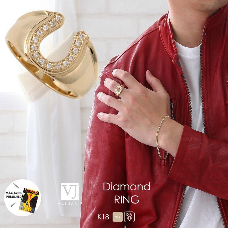画像1: K18 イエローゴールド メンズ ダイヤモンド ホースシュー リング