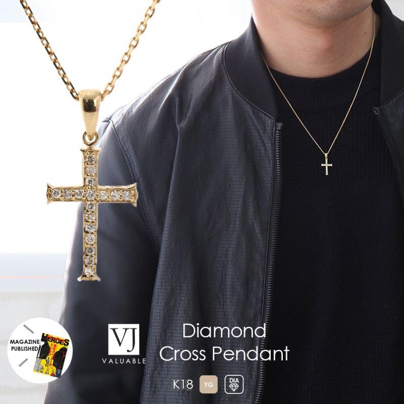 画像1: K18  ダイヤモンド イエローゴールド  クロス ペンダント
