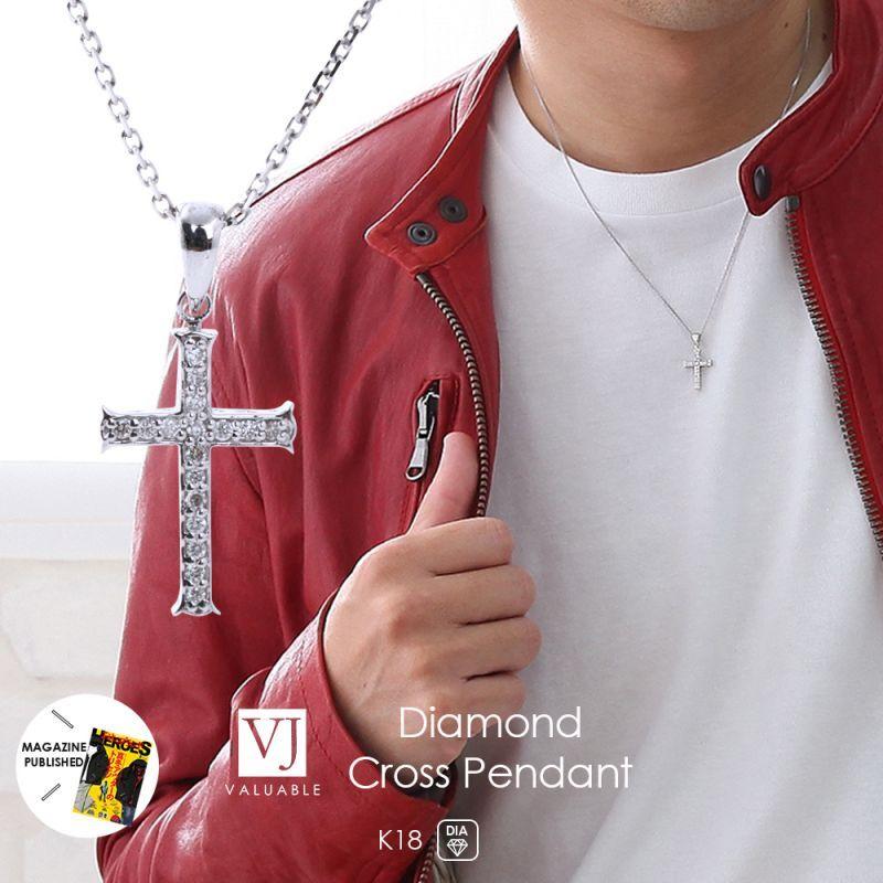 画像1: K18  ダイヤモンド ホワイトゴールド  クロス ペンダント