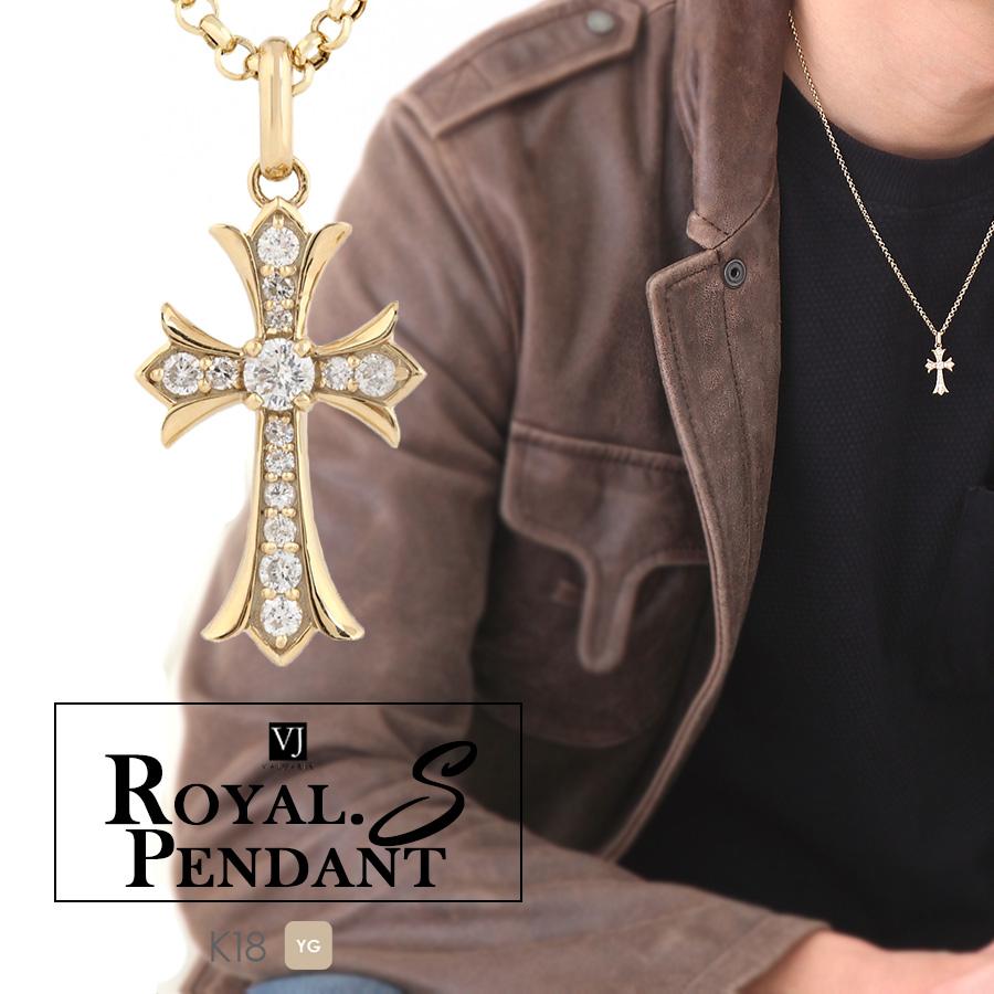 画像1: VJ【ブイジェイ】 K18 イエローゴールド ダイヤモンド  クロス Royal.S.Pendant【ロイヤル・エス・ペンダント】