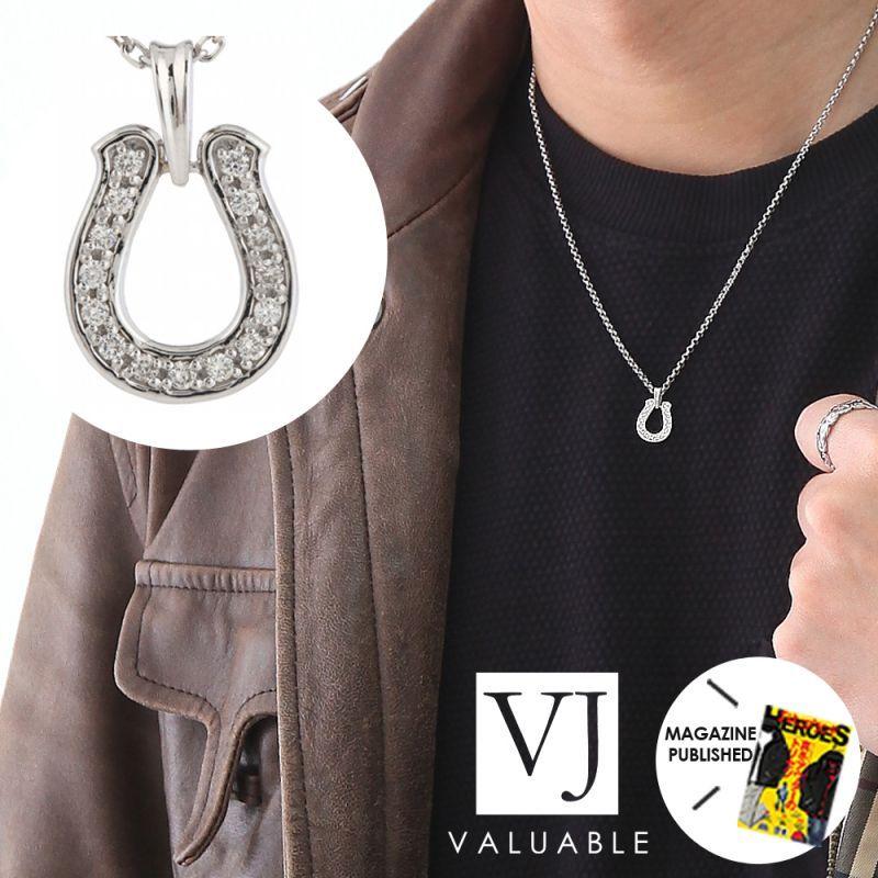 画像1: K18  ダイヤモンド ホワイトゴールド モナナ ホースシュー ペンダントチェーンセット※チェーン選択