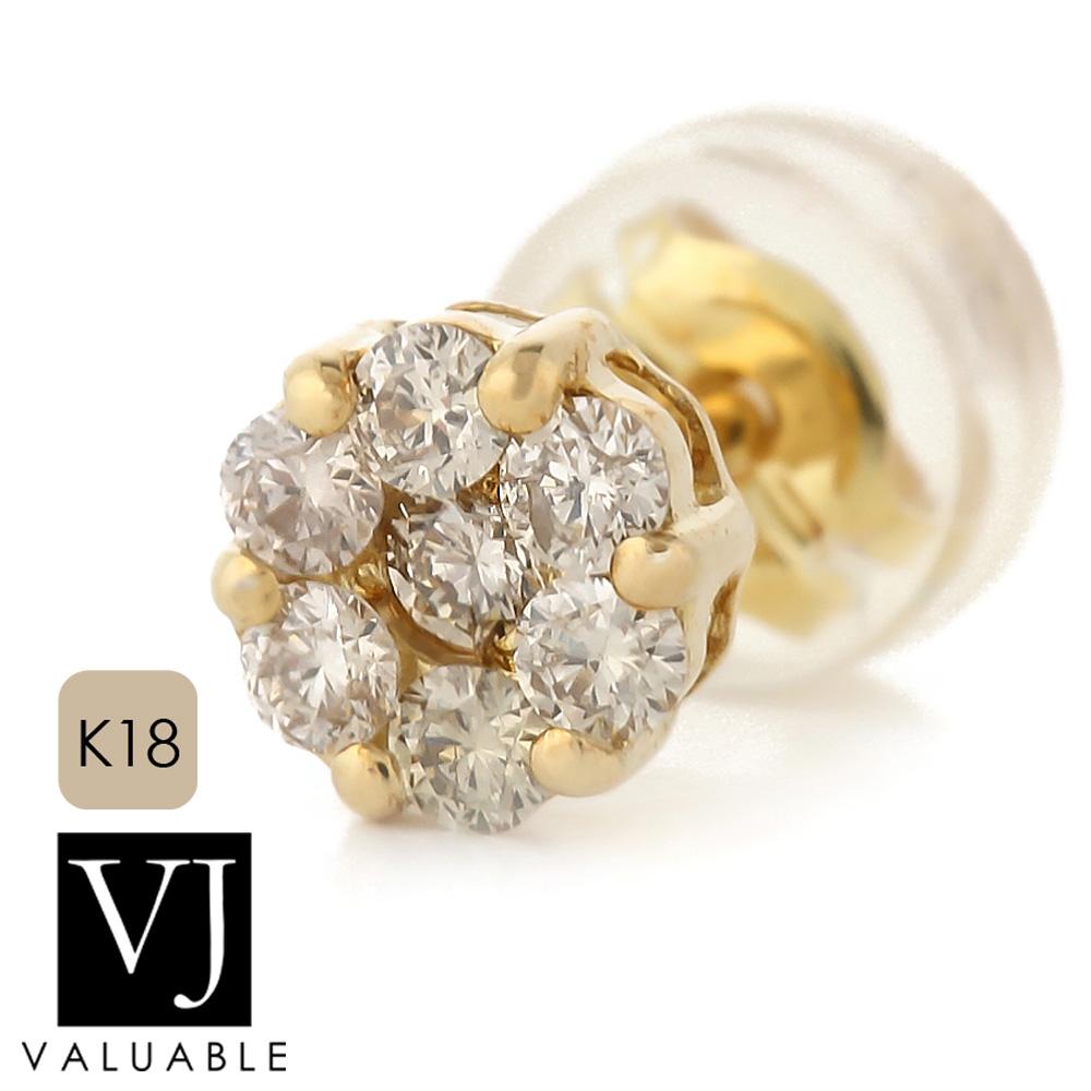 画像1: 18Kイエローゴールド ダイヤモンド0.15ct  クラスター ピアス※1個販売となります