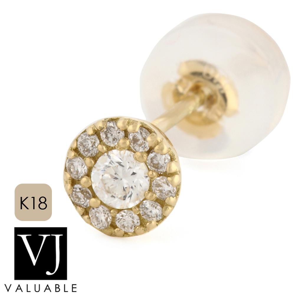 画像1:  K18 イエローゴールド ダイヤモンド イリュージョン クラスター ピアス※1個販売(片耳)