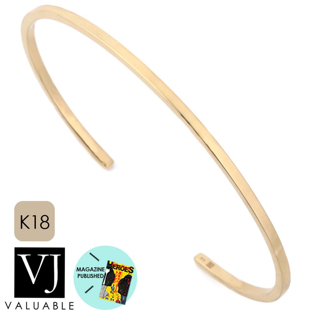 画像1: VJ【ブイジェイ】メンズ K18 イエローゴールド エンドオブ Sバングル