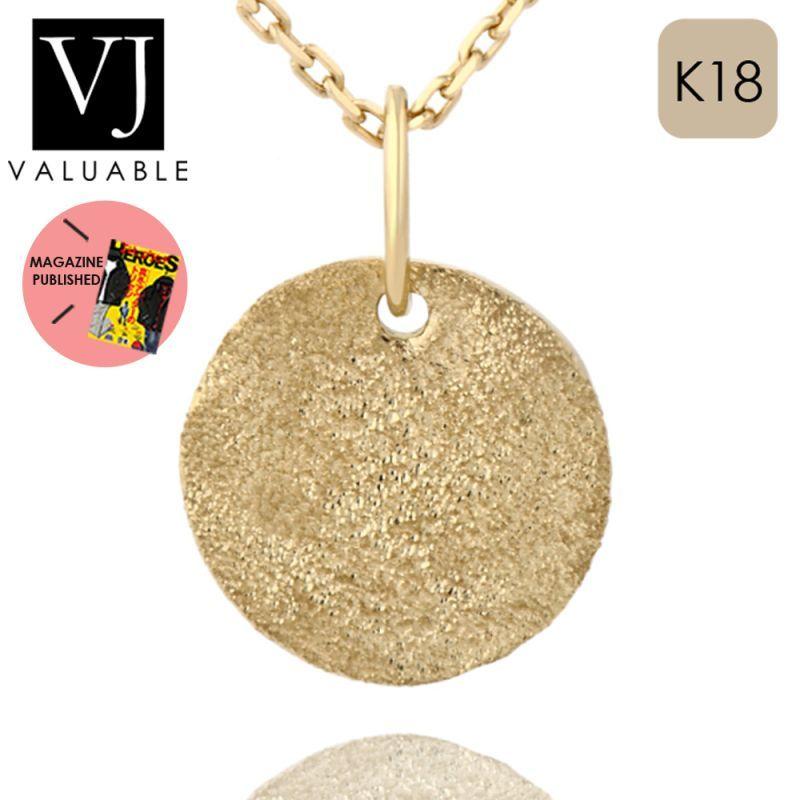 画像1: VJ【ブイジェイ】 K18 イエローゴールド メンズ クラッシュゴールド コイン ペンダントチェーンセット※チェーンをお選びいただけます