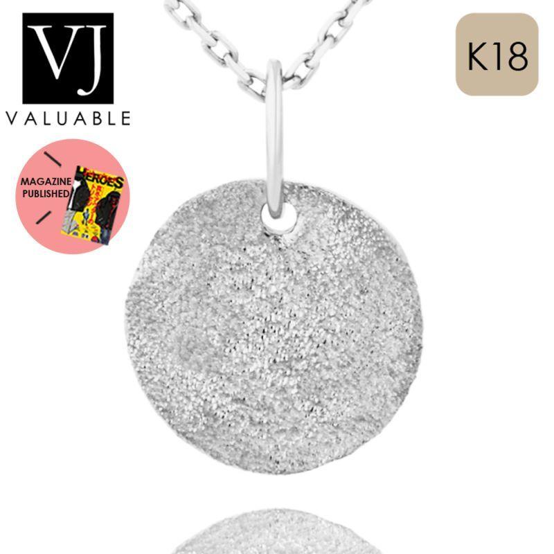 画像1: VJ【ブイジェイ】 K18 ホワイトゴールド メンズ クラッシュゴールド コイン ペンダント