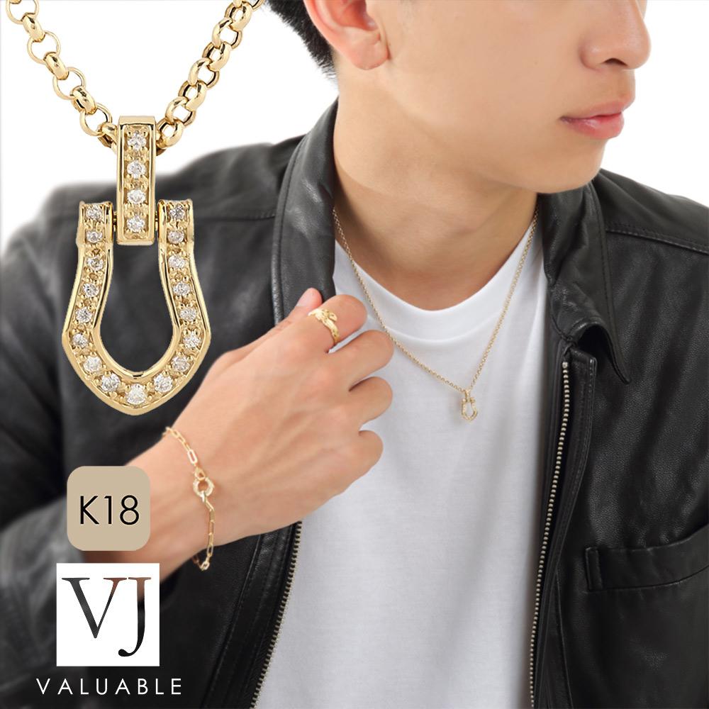 画像1: VJ【ブイジェイ】K18 イエローゴールド  フルダイヤモンド ホースシュー ペンダントチェーンセット※チェーンをお選びいただけます